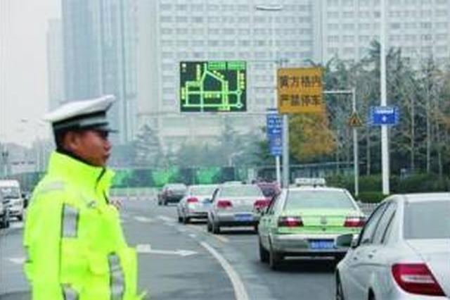 注意!江北15条主干道重点整治行人交通违法