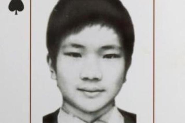 重庆男子杀妻潜逃16年 还与另一女子生下一子