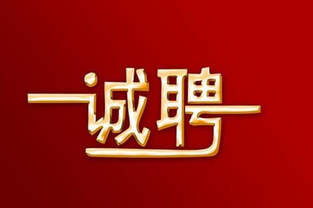 重庆:368家知名企业明天招人 上万岗位任你选