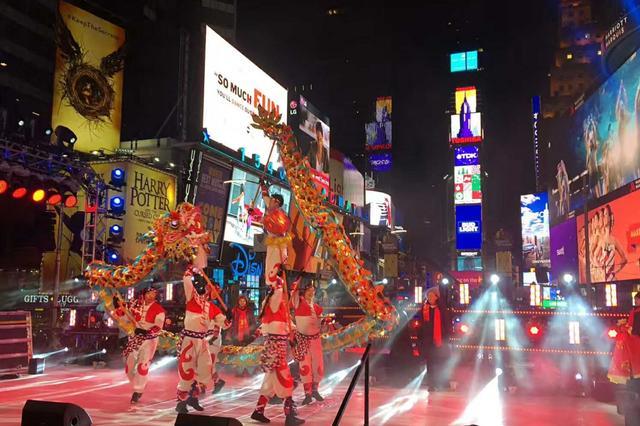 重庆旅游闪耀亮相纽约时报广场
