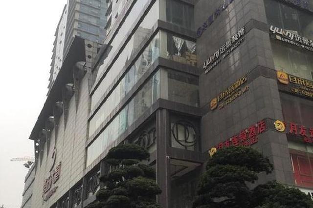 神秘重庆民企6.6亿接盘解放碑地标建筑 定位尚未确定