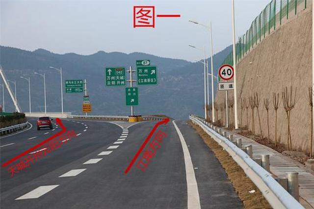 万利高速这个匝道有点绕 两图教你读懂交通标识
