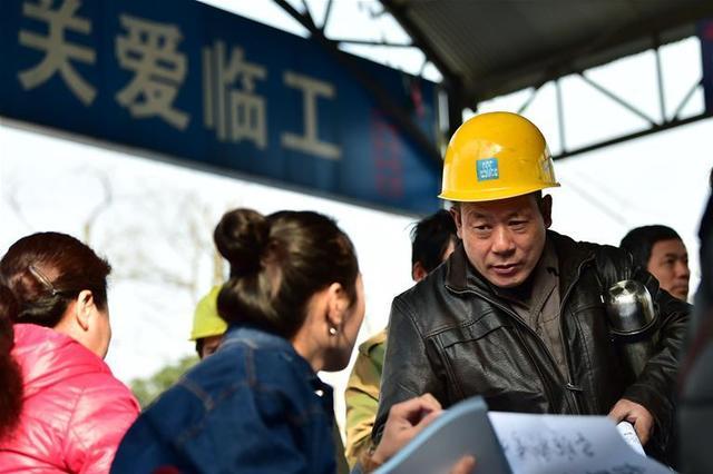 重庆全市发放政策担保贷款破百亿 扶持创业8.8万人