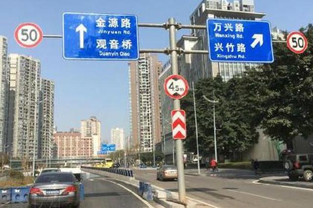 金源路下穿道明天正式通车 将缓解北滨路交通压力