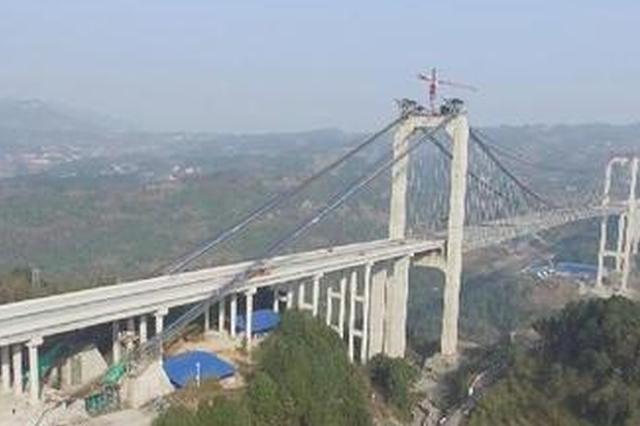 """重庆""""第一高桥""""合龙 重庆到贵州又一条高速路贯通"""