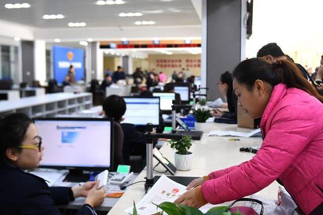 重庆调整取消41项行政审批等管理事项