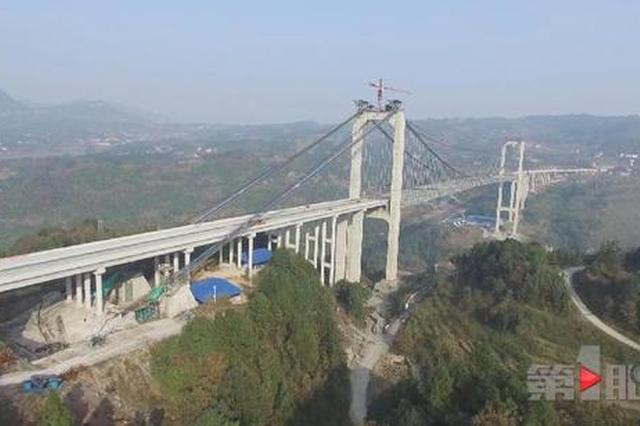 """重庆""""第一高桥""""合龙 渝贵又一条高速路全线贯通"""