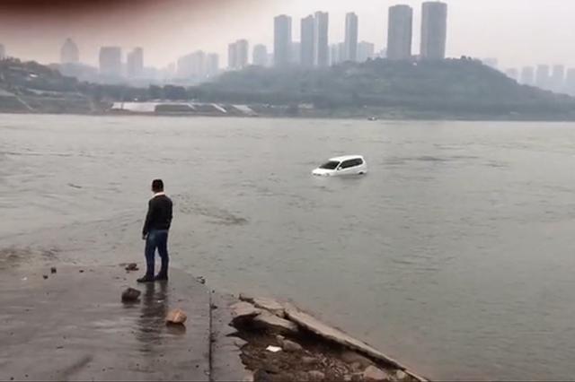 重庆一男子长江边洗车遭遇意外 车子沉入江底(图)
