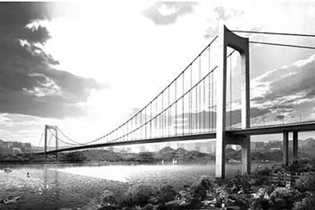 轨交5A线今年开工建设 重庆将新增两座长江大桥