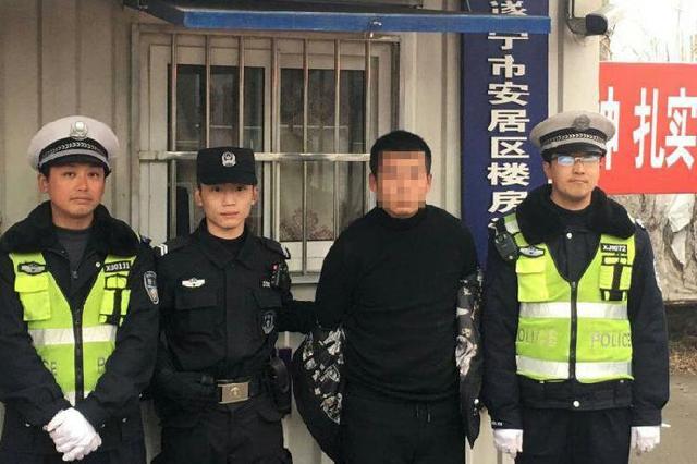 重庆地下赌神一个月抽水400万 被抓时扮广东老板