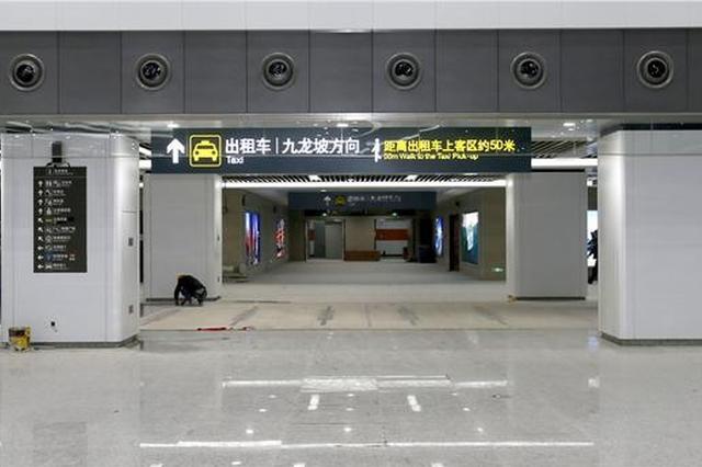 重庆西站即将投用 乘火车怎么去 下火车怎么走?