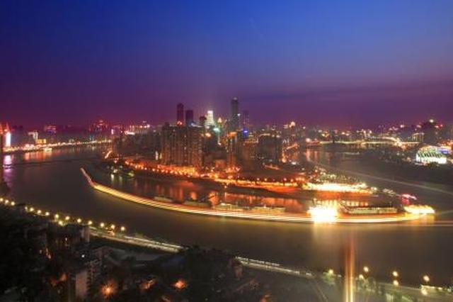 2035年重庆将建设成为国际性经济中心城市