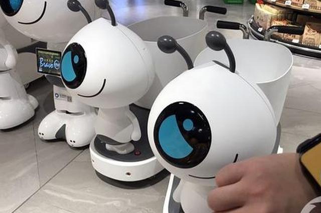 满是黑科技的智能体验超市来了 购物车跟着你跑
