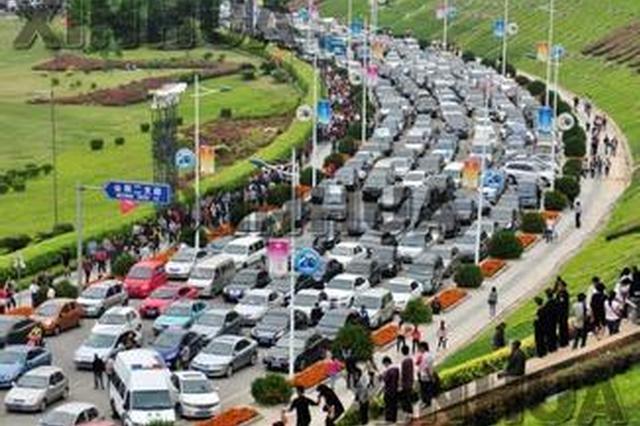 重庆汽车保有量超300万辆 全国女司机占比不足三成
