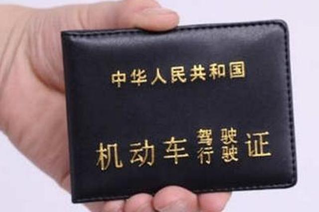 两周后即满70岁 重庆大爷背水一战誓要拿下驾照