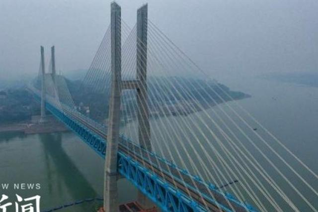 重庆这座大桥创三项世界第一 将与渝贵铁路一起投用
