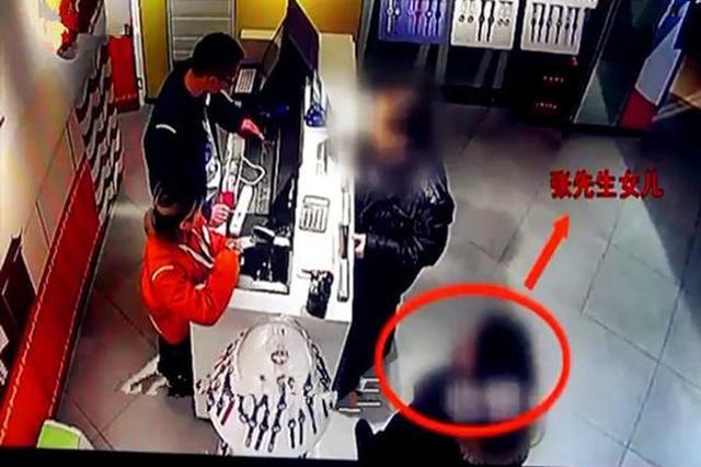 重庆:女子一口气买下四块表 其父亲竟怒砸手表店