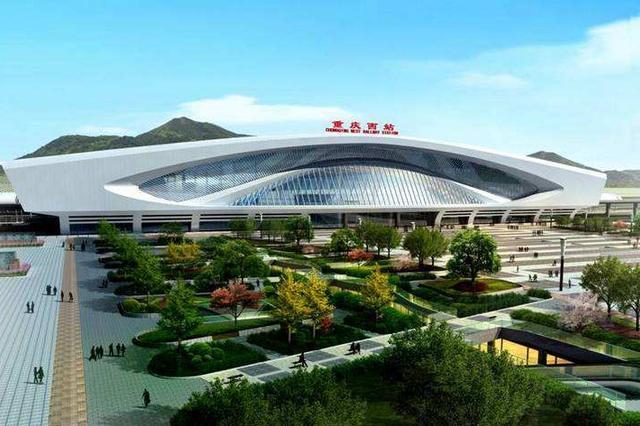 都是干货 2018年重庆主城九区有何发展计划