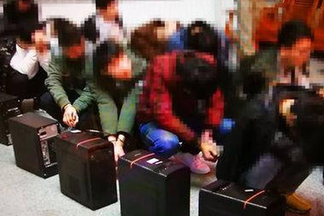 克隆网页冒充客服诈骗 15人被执行逮捕