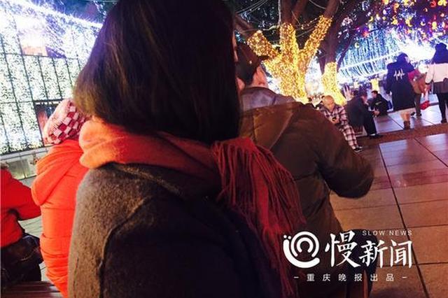 """重庆一女子就职家族企业 公司上下全是""""皇亲国戚"""""""