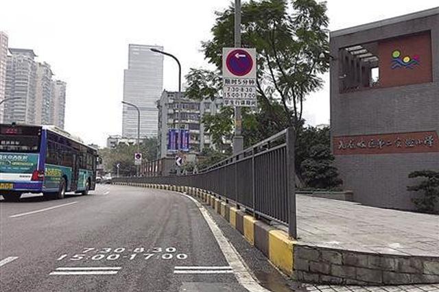 重庆学生寒假学车考驾照 可在绿色通道优先预约