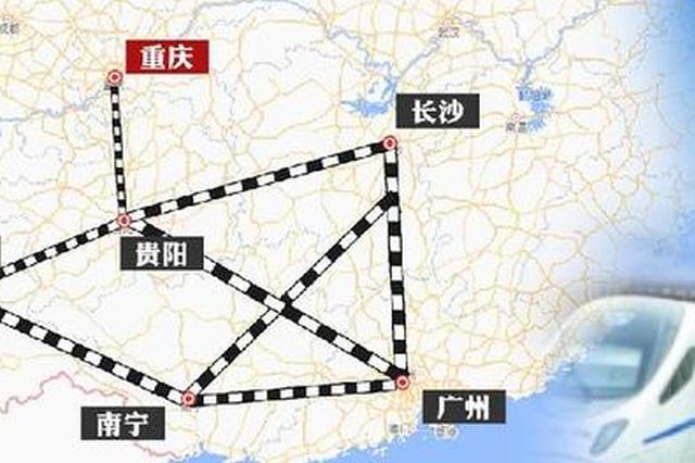 渝贵铁路即将通车2小时到贵州 沿途美食大盘点
