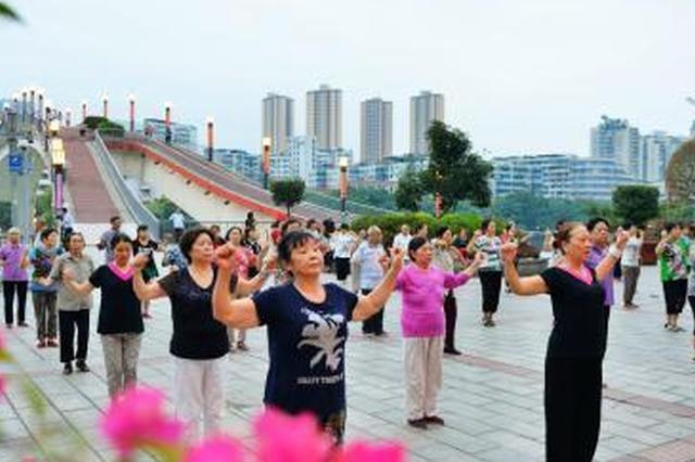 重庆老年人口达704万 养老产业将迎新发展