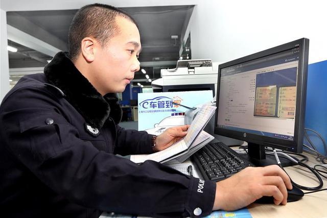 春节期间重庆推户口管理便民服务 提供急事急办预约