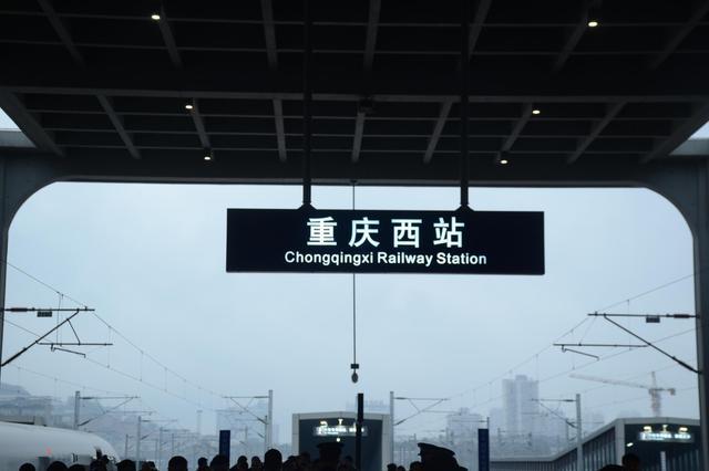 新增人行通道停车区 重庆西站多举措缓解出行难