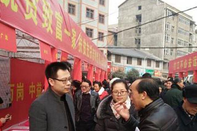 重庆将在18个深度贫困乡镇开展就业扶贫专场招聘