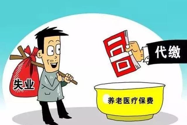 """重庆今年将探索通过""""刷脸""""领失业保险"""