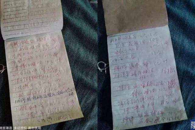 2017家庭经济账:三个账本读懂重庆生活