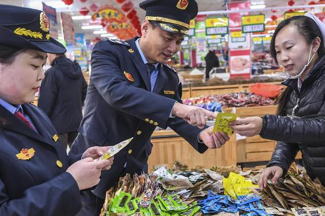 食药监总局抽检春节热销食品 重庆一产品不合格