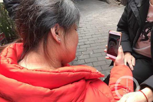 陕西聋哑女子走失十年 重庆好心人帮她寻回父母