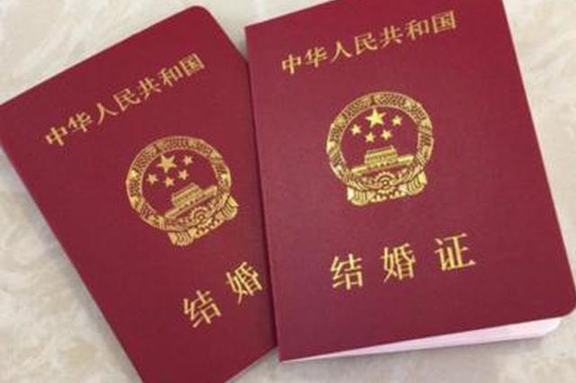 重庆大年三十也可领证结婚 上午9点到12点办理