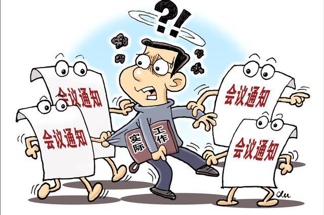 重庆巫溪春节期间作风督查不停歇 公开举报电话