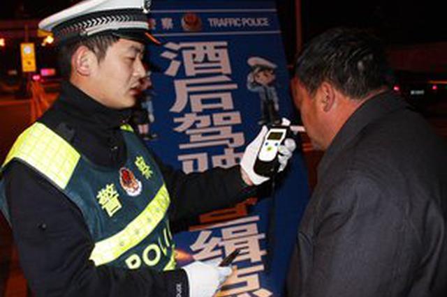 重庆:春节期间加大整治力度 严查隔夜酒午后酒