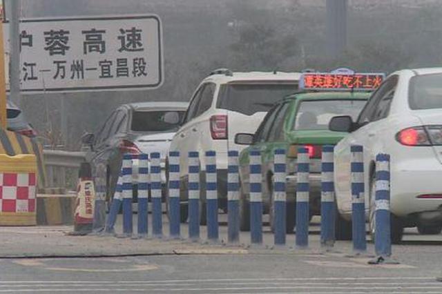 春节黄金周第一天 沪蓉高速万州段迎来出行高峰