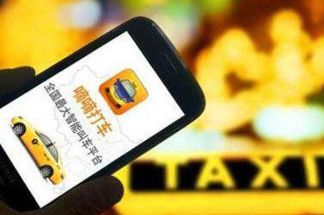 重庆最长一单顺风车距离达1635公里 从重庆到山东