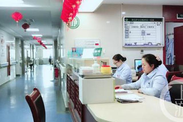重庆春节的医院病房 医护人员比病人多