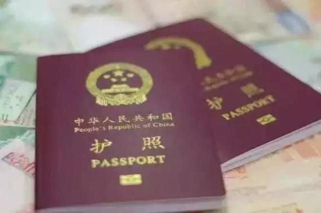 重庆全市出入境办证大厅上班 为返乡市民办证