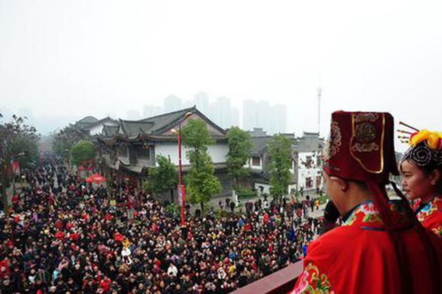 春节你去逛古镇木有 磁器口4天迎客20多万人次