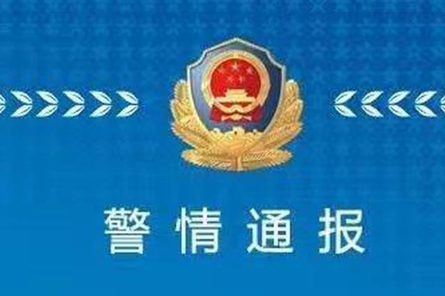 重庆渝北交巡警杨雪峰殉职  公安部来电吊唁
