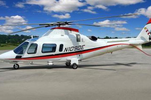 丰都县公安局:妥善处置一起民用直升机迫降事件