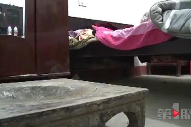 重庆:喜事变丧事 大婚当晚新娘母亲不幸身亡