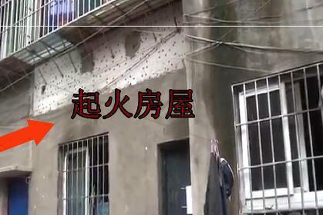 电烤炉引发火灾 重庆10岁女孩不幸身亡