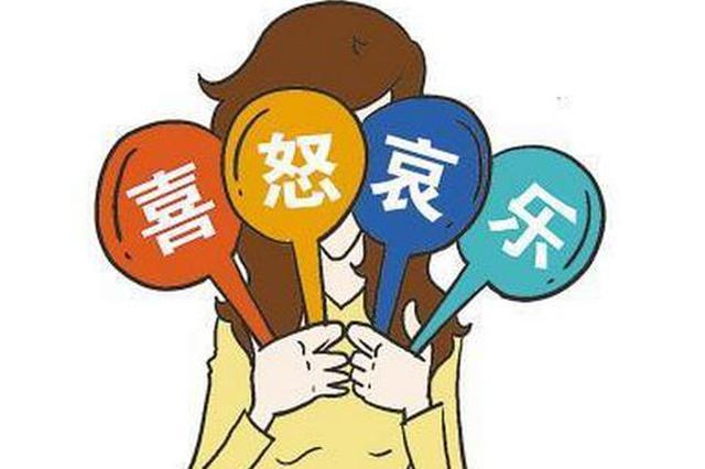 重庆女子丢下老公陪父母过年 相处3天称想死的心都有