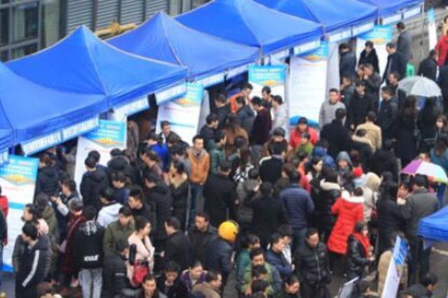 两江新区3场大规模返乡招聘会 6000个岗位等你来