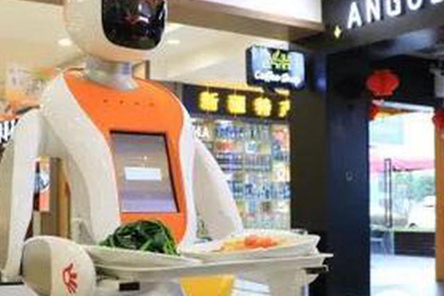 重庆高速路服务区可体验无人餐厅 机器人给你送餐