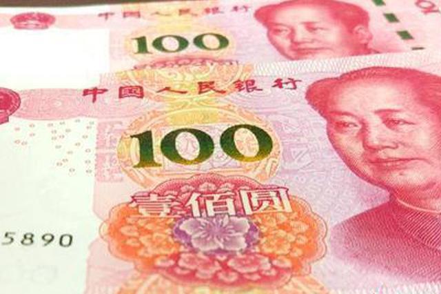 2017年重庆人均可支配收入24152 京沪逼近6万元